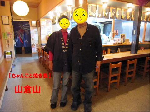 b0104592_21412326.jpg