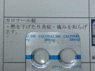 b0043506_17465034.jpg