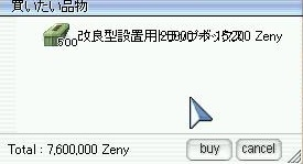 e0115011_21231325.jpg