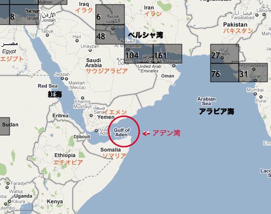 アデン湾で何が?:海底10kmの群発地震と商船なしの謎?_e0171614_18504914.jpg