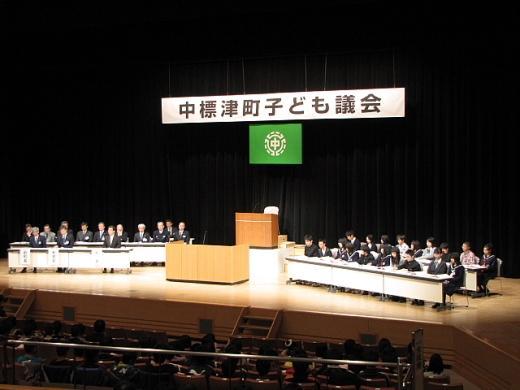 2010年11月18日(木):子ども議会、のお手伝い_e0062415_1753396.jpg