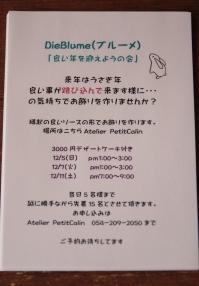 b0141625_9584580.jpg
