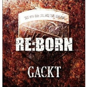 ★☆ REBIRTH TO RE:BORN <ZERO\'S MAIL> ☆★_b0050927_4253492.jpg