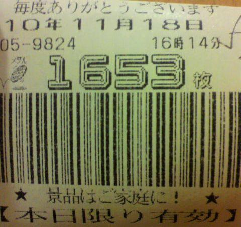 f0065228_19104615.jpg