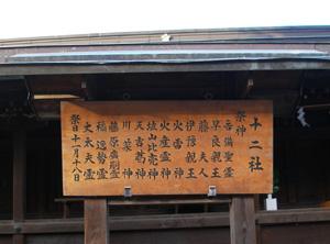 2010.11.てんまーと後記_e0068732_22215260.jpg