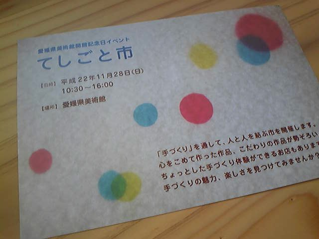 f0193545_8252697.jpg