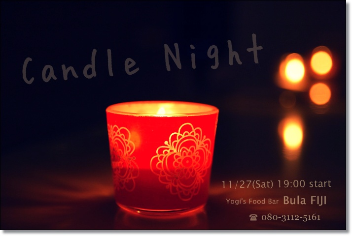 Candle Night_a0117653_945134.jpg