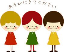 世田谷てづくり市&鬼子母神手創り市_a0137353_2329189.jpg