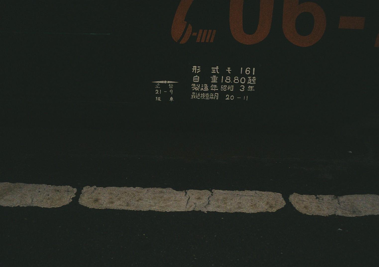 f0209159_14121736.jpg