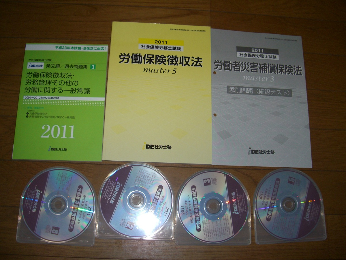 b0082262_7302778.jpg
