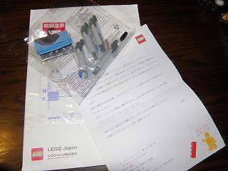 b0061863_19543843.jpg
