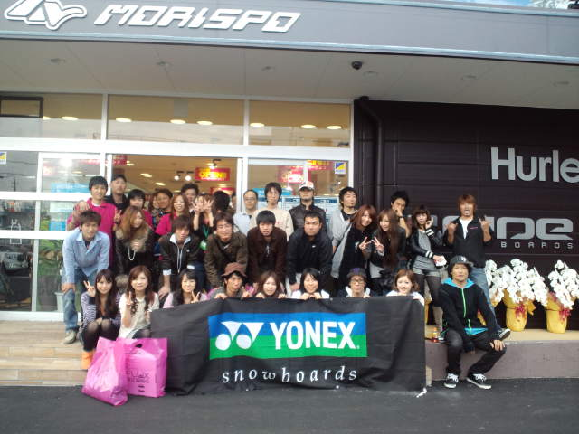 モリヤマスポーツ 大高店  さん☆名古屋_c0151965_22462952.jpg