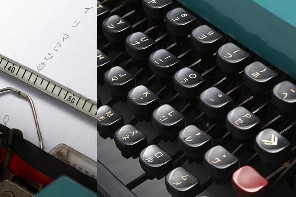 olivettiのカナ文タイプライター ジャンク品 誰か要りませんか?_a0002672_18432470.jpg