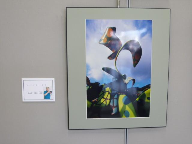第1回写友「風」写真展 UMKテレビ宮崎ギャラリーで_a0043276_551224.jpg