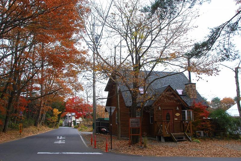 秋の軽井沢_c0187781_1239233.jpg