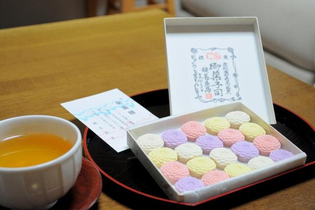 京都の秋の味_a0126590_525156.jpg