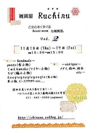 f0162790_6211253.jpg
