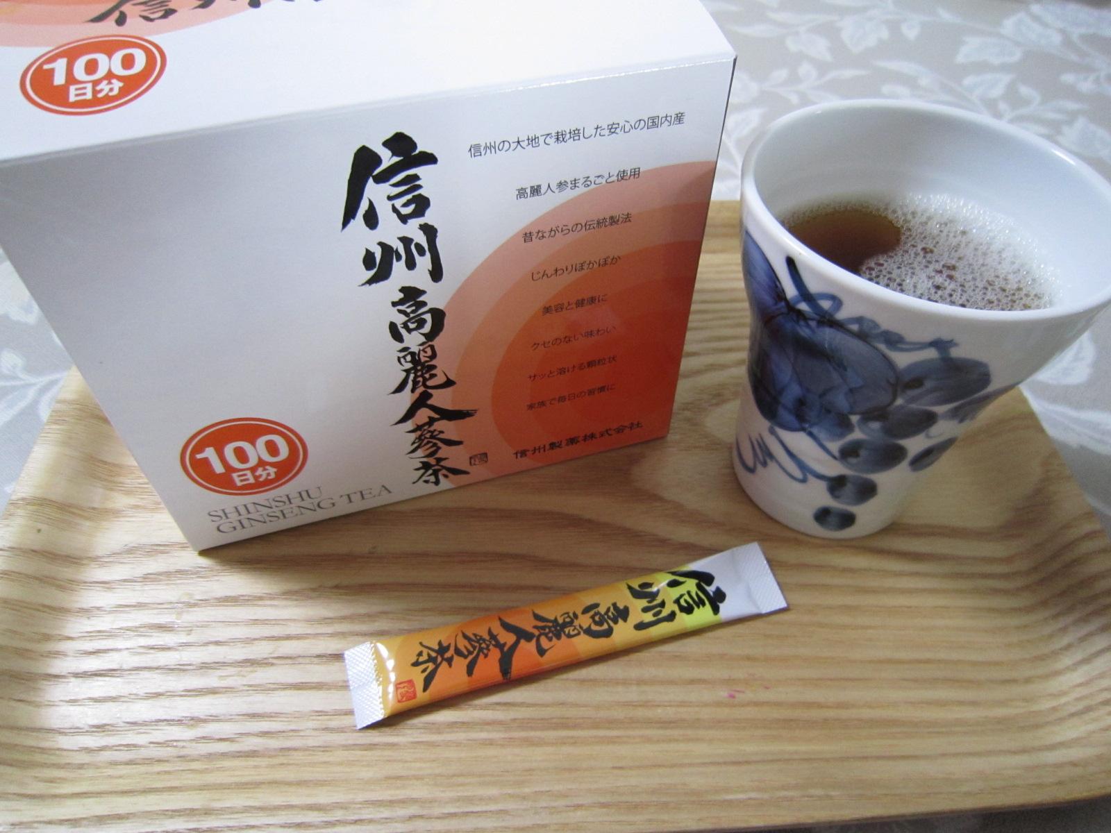 高麗人参茶_f0204295_17543983.jpg