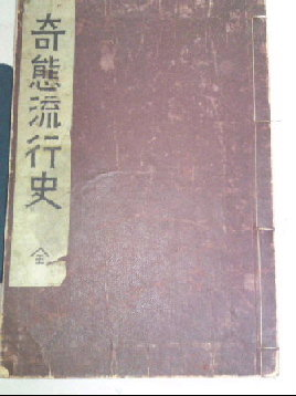 f0226095_18364692.jpg