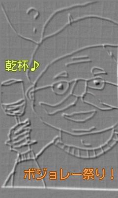d0134599_167462.jpg