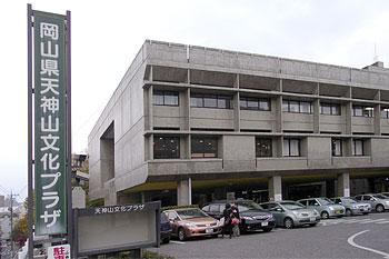 岡山県勤労者美術展で入選した。_d0001300_21581343.jpg