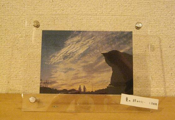 高円寺裏通り猫展 4日目_e0134502_1411385.jpg