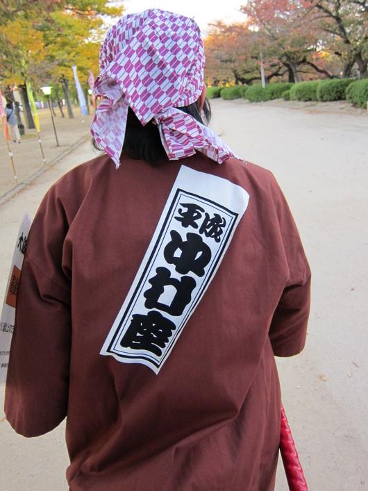 平成中村座_b0122805_18433445.jpg