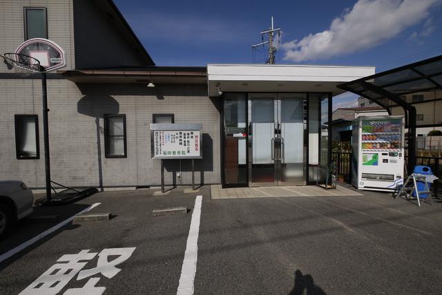 福田整骨院 駐車場造成工事_e0214805_6561773.jpg