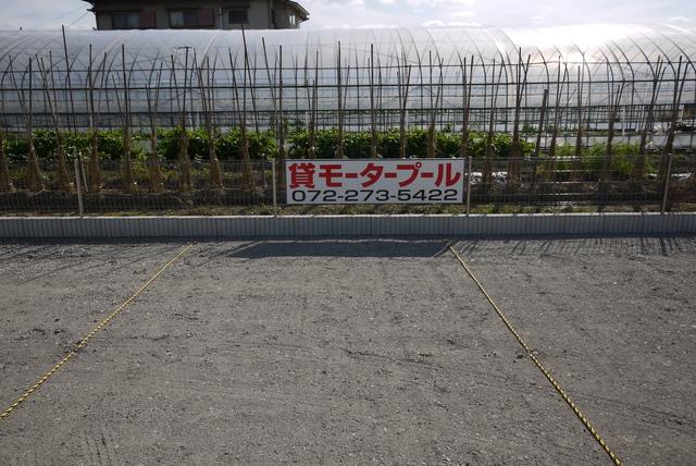 福田整骨院 駐車場造成工事_e0214805_714122.jpg