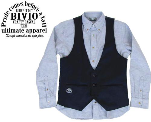 Bivio Panciotto_e0204607_0253297.jpg