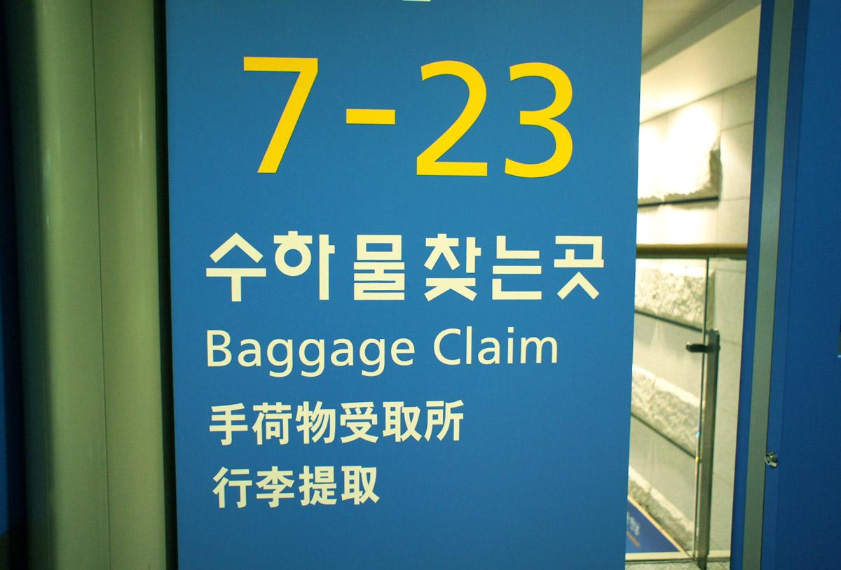 空港のサイン比較_e0175918_0115621.jpg