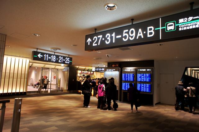 空港のサイン比較_e0175918_0134424.jpg
