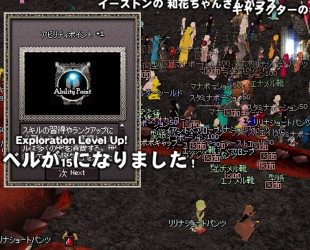 f0048418_10182369.jpg