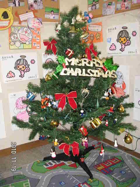 クリスマスツリー_a0112220_18513110.jpg