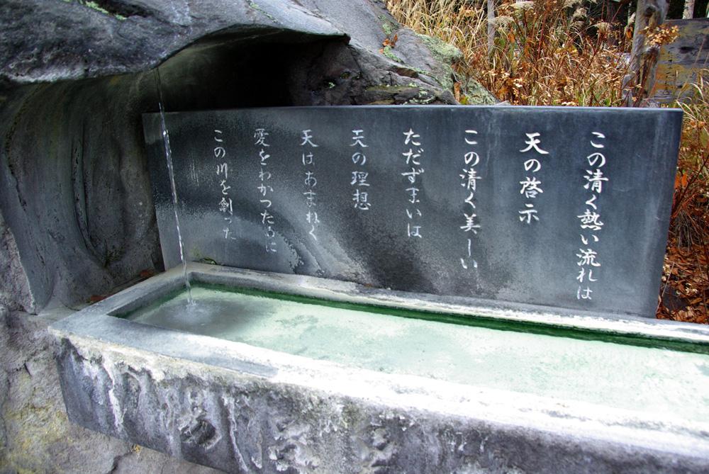 晩秋の北海道・川湯温泉旅行 ②~釧路から川湯へ~_c0223825_2151686.jpg
