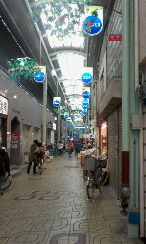 大阪での1日_a0088827_1734874.jpg