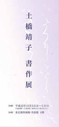 b0141827_162831.jpg
