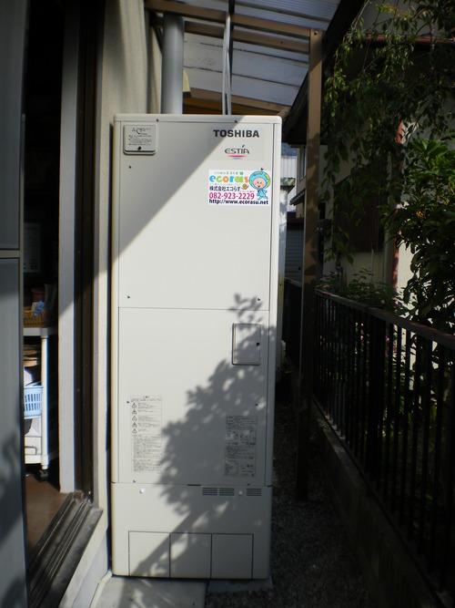 S様邸(安佐南区・弘億団地)オール電化工事_d0125228_19551978.jpg