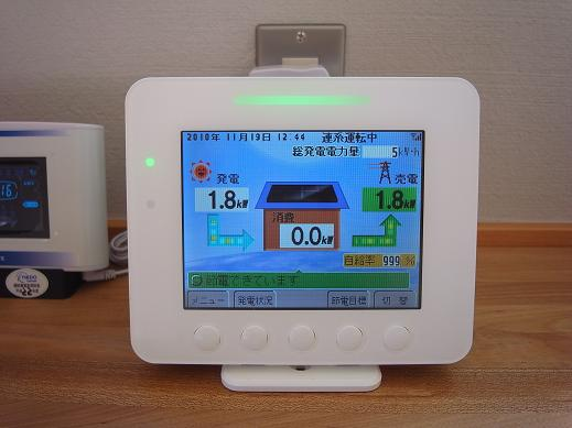 袴塚の家 見学会準備OK 2010/11/19_a0039934_18432090.jpg