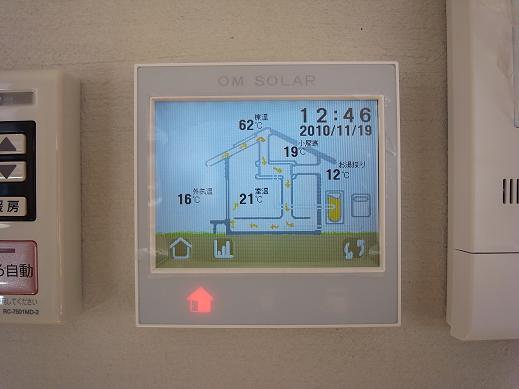 袴塚の家 見学会準備OK 2010/11/19_a0039934_18445759.jpg