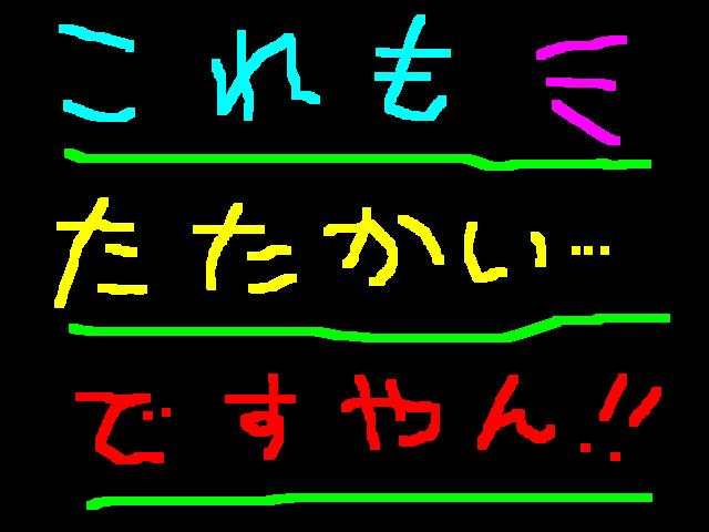 f0056935_19211132.jpg