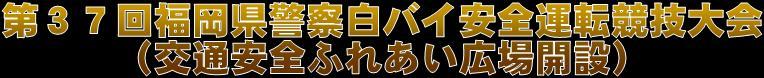 f0056935_19413454.jpg