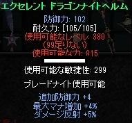 b0184437_353815.jpg