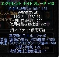 b0184437_4222989.jpg