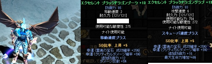 b0184437_4272286.jpg