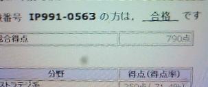 f0011537_051251.jpg
