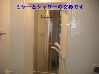 f0031037_18354138.jpg