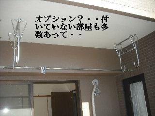 f0031037_18364617.jpg