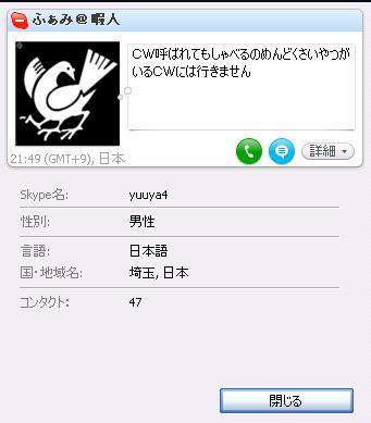 e0076143_0115842.jpg