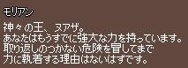 f0191443_21395955.jpg